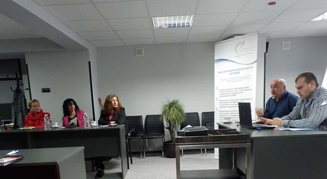 """ОИЦ – Търговище представи процедурата """"Активно включване"""""""