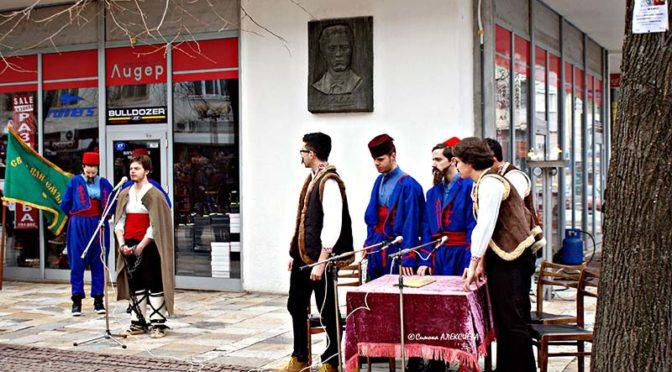 Образа на Левски оживя в Търговище