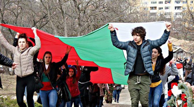 Търговище се включи в отбелязването на 139-та годишнина от Освобождението на България
