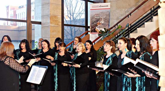 """Женски хор """"Златна лира"""" с концерт посветен на Благовещение"""