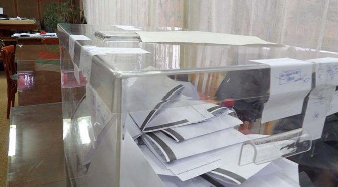 Изборният ден в област Търговище приключи
