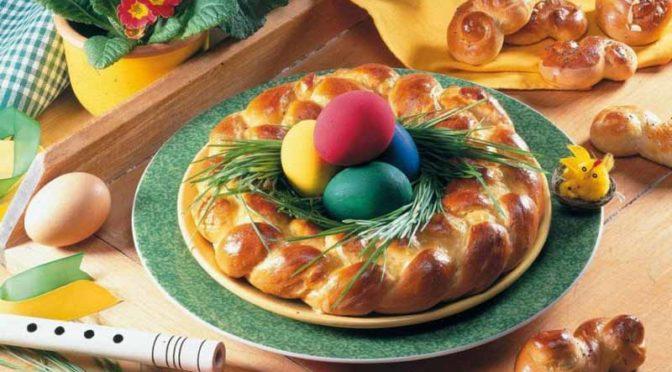 Във връзка с Великденските празници