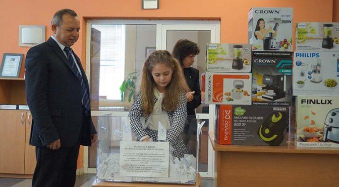 Изтеглиха жребия за стимулиране на данъкоплатците в  община Търговище