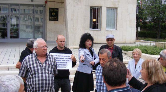 Търговищенци на мирен протест, заради строеж на сграда