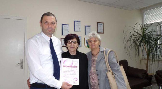 Областният управител получи благодарствено писмо от Организацията на слепите в Търговище