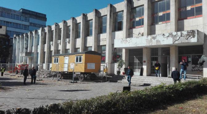 Започна ремонтът и на тренировъчния комплекс за 850 000 лв.