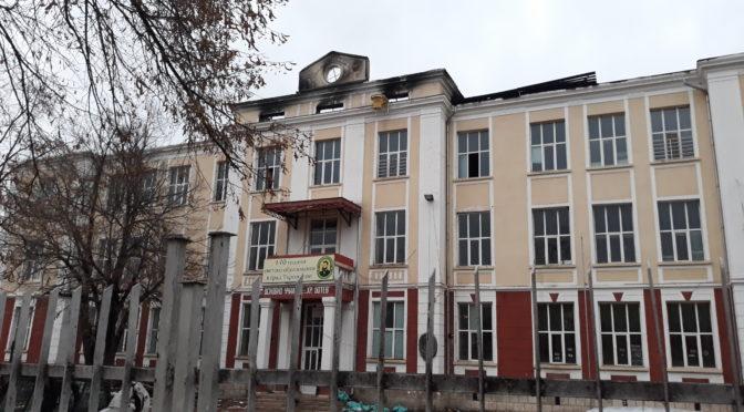 Пожар в основно училище в централната част на гр. Търговище