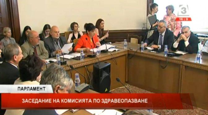 Кметът на Търговище води заседание за общинските болници в София