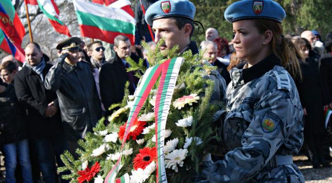 Търговище отбеляза 140 години от Освобождението на България – ЧЕСТИТ ПРАЗНИК!