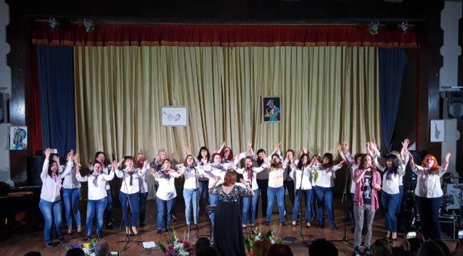 """Женски хор """"Златна лира"""" отбеляза 45-години от създаването на състава с иновативен концерт"""