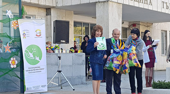 Наградиха победителите в двата конкурса на Община Търговище за Деня на Земята
