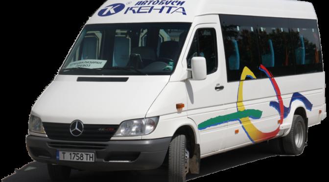 11 фирми кандидатстват за превоз на пътници