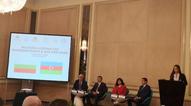 Областният управител на Търговище участва в бизнес форум в София