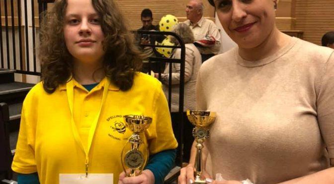 "Успех на ""Spelling Bee"" 2019 за I ОУ ""Христо Ботев"""