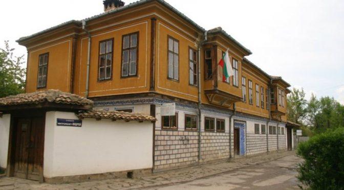 Регионален исторически музей-Търговище по време на празниците