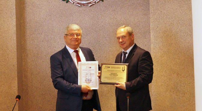 Община Търговище е отличена с юбилейната награда на НАСО за социална отговорност