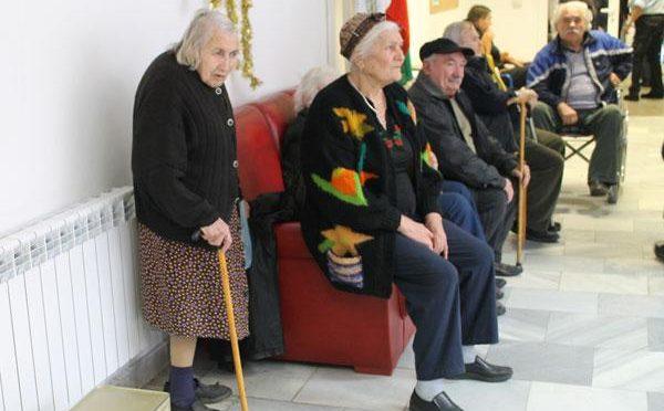 Предлагат преобразуване на Дневния център за стари хора в Център за социална рехабилитация и интеграция