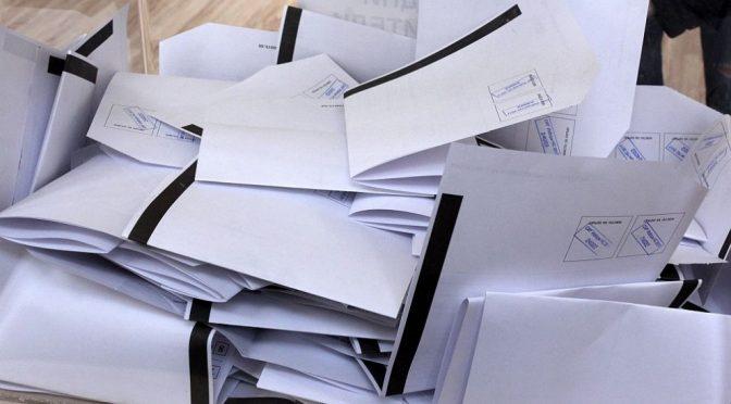 Кметът на Търговище свиква консултации за състава на Общинската избирателна комисия