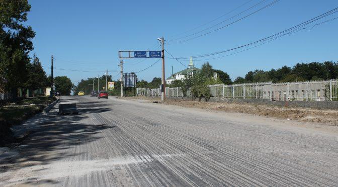 1,7 млн.лв. за рехабилитация на улица в Омуртаг