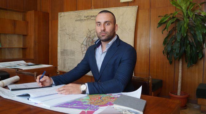 Арх. Христослав Цонев е назначен за временно изпълняващ длъжността главен архитект на община Търговище