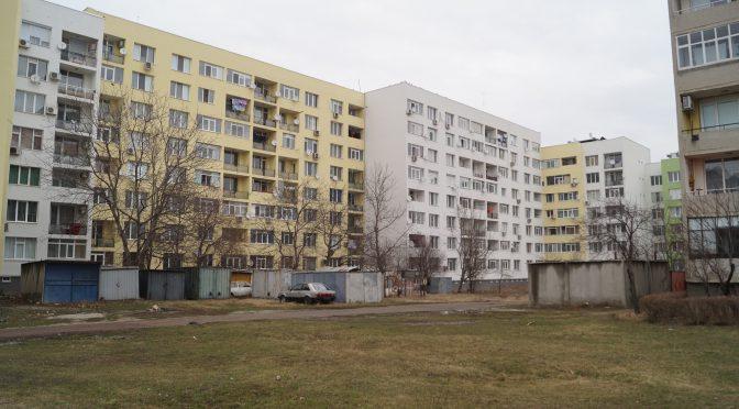 Община Търговище възложи изготвянето на проекти за благоустрояване на два квартала