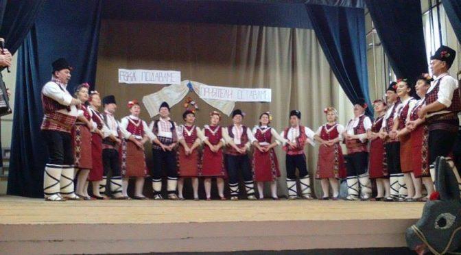 Читалищни състави от община Търговище участват във фолклорен фестивал в Хасковско