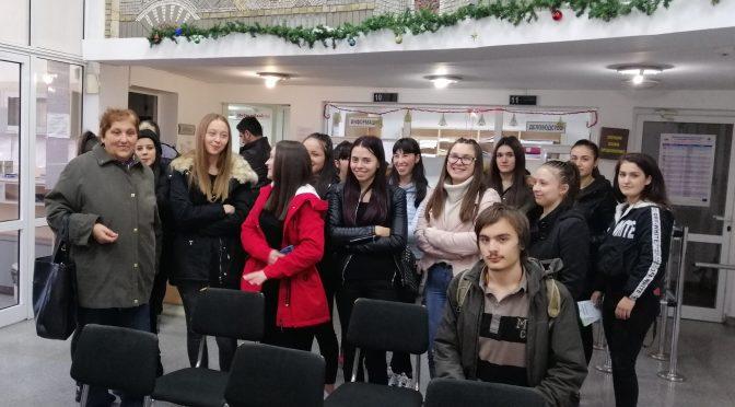 """НАП-Търговище подкрепи """"Европейска седмица на професионалните умения""""  в ПГИИ """"Джон Атанасов"""""""