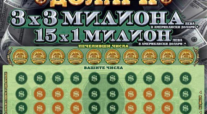 """В РУ-Търговище са установени извършители на кражба на лотарийни билети от павилион на бул. """"Ал. Стамболийски"""" в гр. Търговище"""