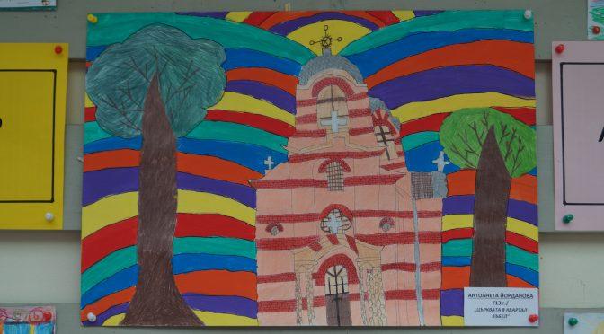 60 деца се включиха в конкурса за рисунка на Общината по повод 1 юни