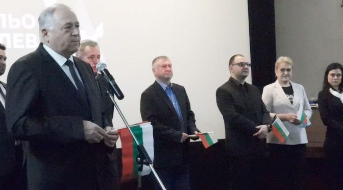 """""""БСП за България"""" откри предизборната си кампания в Търговище"""