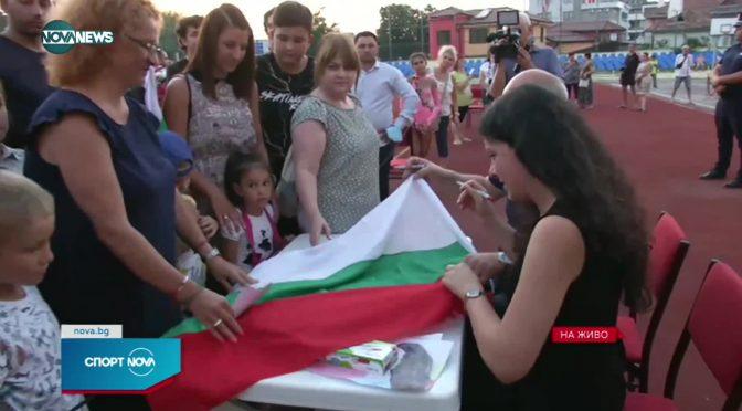"""""""Нека децата ви идват в залите""""-призова Антоанета Костадинова при посрещането й в родния град Търговище"""