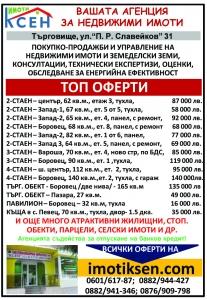REKLAMA-Zname-20,04,21 copy